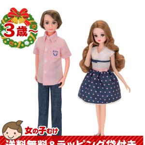 [在庫僅少]  タカラトミーモール クリスマスセット リカちゃん人形 LD-19 きれいなママ+LD-20 やさしいパパ