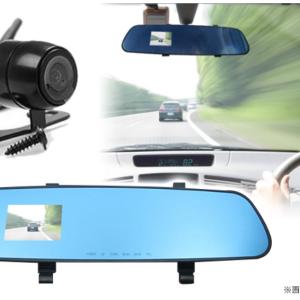 【くまポン・3,999円】「バックカメラ搭載ルームミラー型ドライブレコーダー」≪☆送料無料☆前方&後方のカメラ2台で自動車の前後の様子をしっかりと記録!万が一のときにも安心の駐車監視モードや動感検知機能搭載