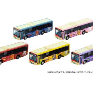 ザ・バスクレクション箱根登山バス エヴァンゲリオンバス5台セット