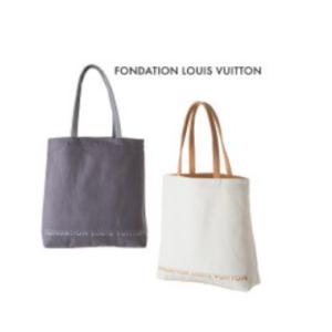 パリ限定!LOUIS VUITTON 「FONDATION LOUIS VUITTONのロゴマークが入ったキャンバストートバッグ」