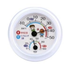 温湿度計  インフルエンザ・熱中症目安付き