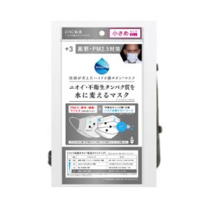 風邪・PM2.5対策用マスク 普通  /  小さめ  3枚入り 本体価格 : 460円 (税込:505円) [イトーヨーカドー]