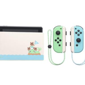 [最新版]  Nintendo Switch あつまれ どうぶつの森セット 販売情報