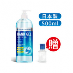 【日本製】 アルコール消毒 1本 ハンドジェル アルコール除菌 500ml