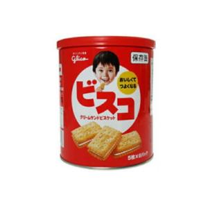 ビスコ 保存缶 クリームサンドビスケット 【5年保存】非常食
