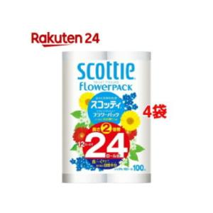 スコッティ フラワーパック 2倍巻き トイレット 100mシングル(12ロール*4袋セット) 価格:4211円