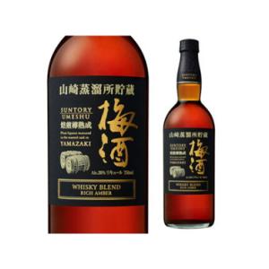 (予約) 山崎蒸溜所貯蔵 焙煎樽熟成梅酒 リッチアンバー 750ml 箱なし  2種のウイスキーが織りなす香り、深く長い贅沢な余韻