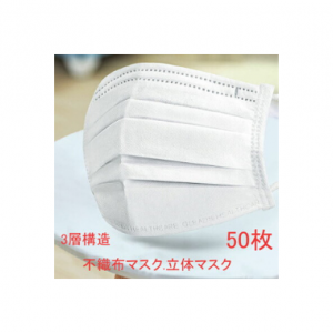 マスク 50枚入り  価格:2860円(税込、送料無料) 不織布マスク・使い捨て・3層構造・普通サイズ