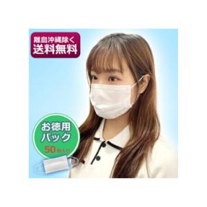 3層構造の不織布マスク 50枚入 価格:3000円(税込、送料無料)