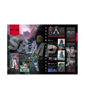 機動戦士ガンダム40周年記念オフィシャルブック  【プレミアムバンダイ】