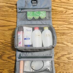 妊娠31週。入院バッグを準備しました。無印の吊るせるケース、オススメです!