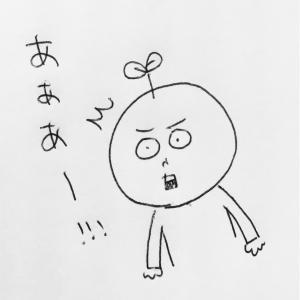 【漫画】パイの実事件