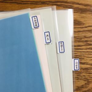 息子関連の書類、やっと整理できました…!産後6ヶ月、手持ち書類の半分以上を破棄!