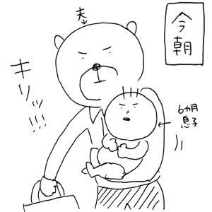 今朝の我が家。お父さん、いつもお仕事お疲れ様です!!!