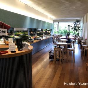 熱海のMOA美術館のカフェ レストラン オー・ミラドーのランチがオシャレでとっても良かったので紹介!