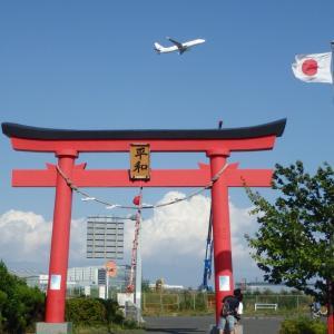 ニュース深掘り~羽田空港の新しい飛行機撮影・見学スポット誕生!