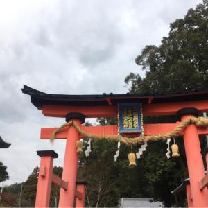 宝来山神社 かつらぎ町