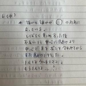 6月16日の夢 「ウルトラマン」「桜井駅前」