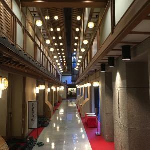 京都旅-Part.3 【湯の花温泉/松園荘保津川亭】(お昼ごはん)