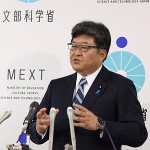 英語民間試験決めた議事録を公開、萩生田文科相が名言。