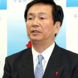 森田健作知事が台風直撃翌日に私邸帰宅