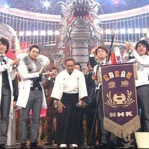 NHK紅白歌合戦、紅、白、総合司会者決定。