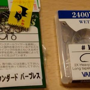 北海道 赤井川村 TOMO PLAYPARK / 1時間でニジマス3匹