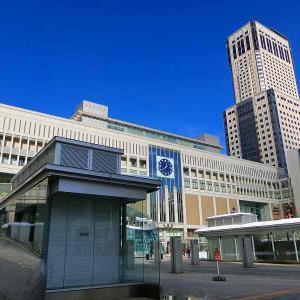 北海道 千歳川 / 電車釣行のススメ