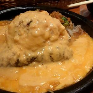 札幌市 炭火ハンバーグ 大かまど 芝  / 超荒挽きハンバーグ