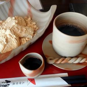 札幌市 町屋カフェ 太郎茶屋鎌倉 / 凄いわらびもち