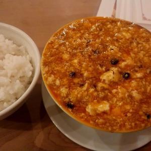 札幌市 中国料理 もみぢ / 狸小路市場の中の一番新しい店