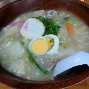 北海道 芦別市 新宝来軒 / この街の名物ガタタン(含多湯)