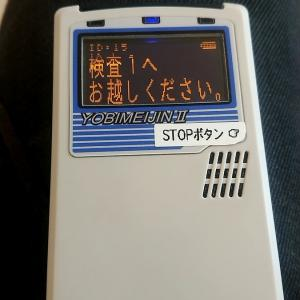 札幌市 大通献血ルーム / 次回は指に針を刺される?