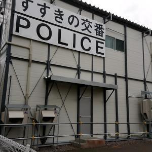 札幌市 すすきの交番 / 警察庁24時でお馴染み
