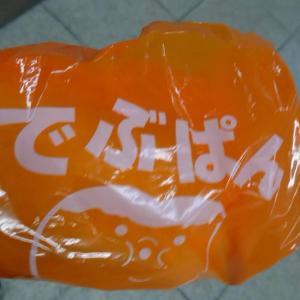 札幌市 コッペパン でぶぱん / 店の一番高い物を