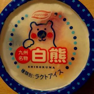札幌市 ラーメン・餃子 ハナウタ / 夏バテ対策で行ったのにビビッて…