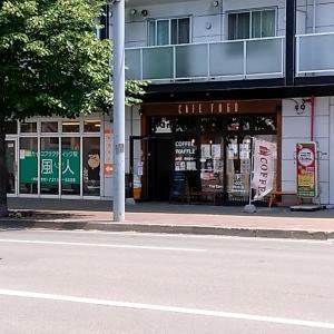 札幌市 CAFE  FUGO / シフォンとコーヒーとワッフル