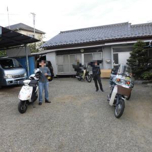 達磨寺とこんにゃくパーク