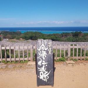 じぃちゃんin沖縄3