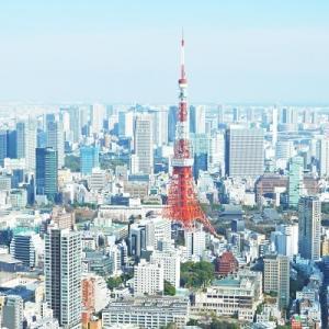 テラスハウス新東京23話:男女の友情ある派とありえない派