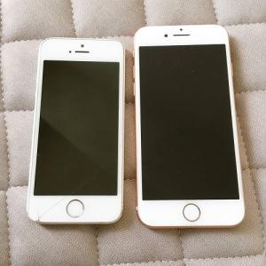 iPhoneSEからiPhone8へ機種変。目新しさはないけど全体的にアップグレード。