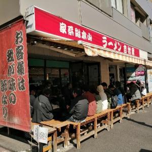家系ラーメンの総本山の横浜「吉村家」はやっぱり最高!!初見来店