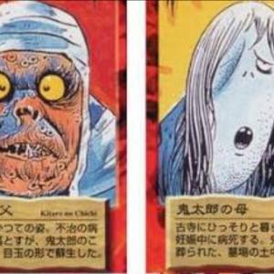 【衝撃回】鬼太郎の目玉おやじの昔の姿!全身がカッコ良すぎる!鬼太郎史上初めて見せる衝撃の姿とは