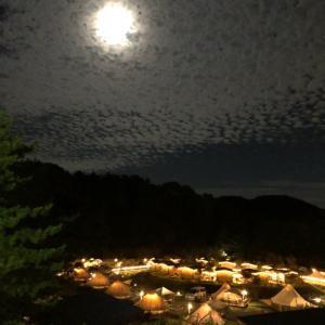 るり渓温泉で癒し休日