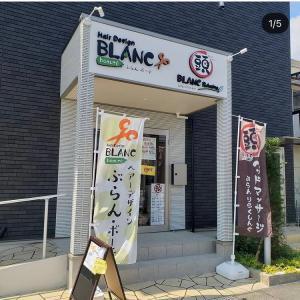【ぶらん】京田辺店へ行きました!!