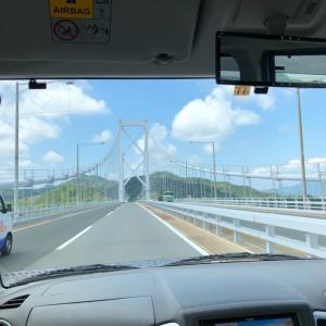 にしうち旅行記〜しまなみ海道〜