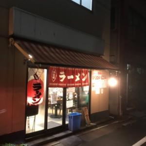 稲荷町 麺食堂 一真亭でばんめんと言うの名の混ぜ緬が美味しい!!