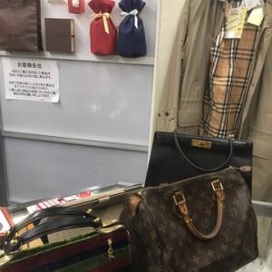 上野でブランド買うならブランドシェルターで!!