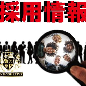 週1日〜【在宅ワーク】ヤフオクに出品~発送作業★