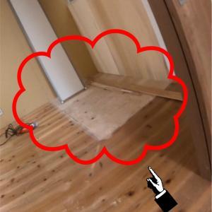 床DIY⓪ー1階床リフォームの方向性